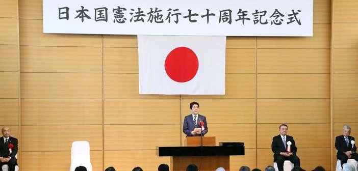 [ゆるねとにゅーす 他]【悪質】安倍総理が共謀罪のみならず、憲法改正すらも東京五輪を結びつける! / 安倍晋三首相、小沢一郎代表「改正試案」をパクる - シャンティ・フーラの時事ブログ