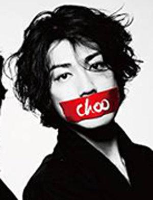 元KAT-TUNの明暗! 赤西&山田孝之ユニットはオリコン2位、田口淳之介と田中聖は……|サイゾーウーマン