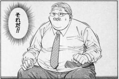 【実況・感想】土曜プレミアム・絶体絶命クライシス〜その瞬間 命は救われた!