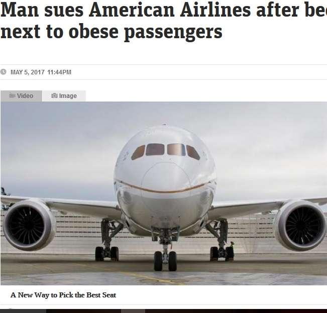 【海外発!Breaking News】隣席の肥満客に押し潰され14時間のフライト 豪男性、アメリカン航空を訴える | Techinsight(テックインサイト)|海外セレブ、国内エンタメのオンリーワンをお届けするニュースサイト