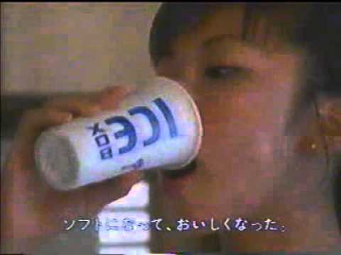 【CM】 ELT 持田香織 森永 ICE BOX - YouTube