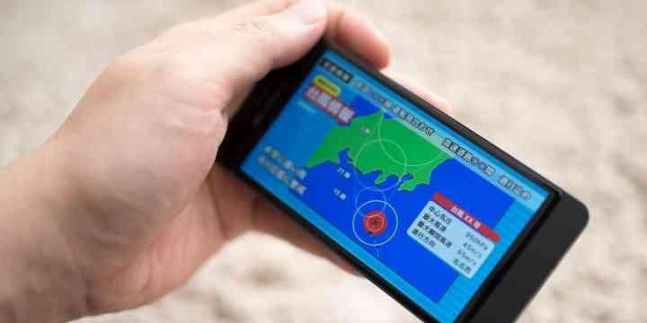 ワンセグ携帯所有者にNHK受信料契約義務なし さいたま地裁で判決
