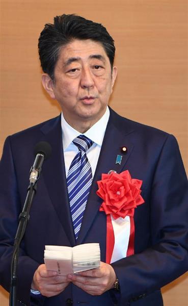 安倍晋三首相、改憲について「機は熟した」 新しい憲法制定推進大会で(1/2ページ) - 産経ニュース