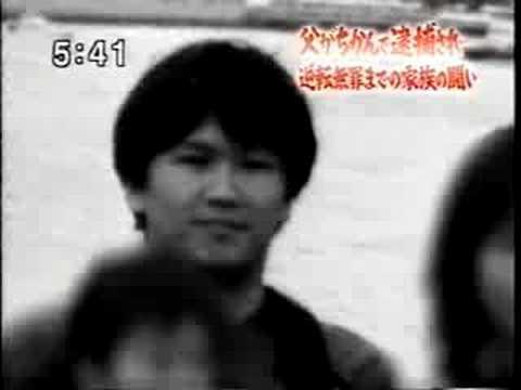 女性に痴漢申告された30代男性が線路に飛び降り、はねられ死亡 東急田園都市線青葉台駅