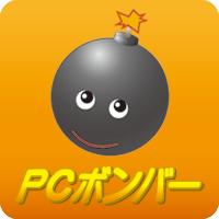 PCボンバー:テレビ・映像・音響・家電製品:冷房専用 RC-2217R(W)(2.0kW)