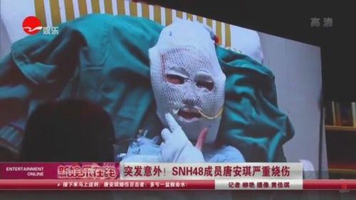 SNH48がライブ中に首を絞めようとする不審者男性が乱入! 会場騒然となりライブも中断に