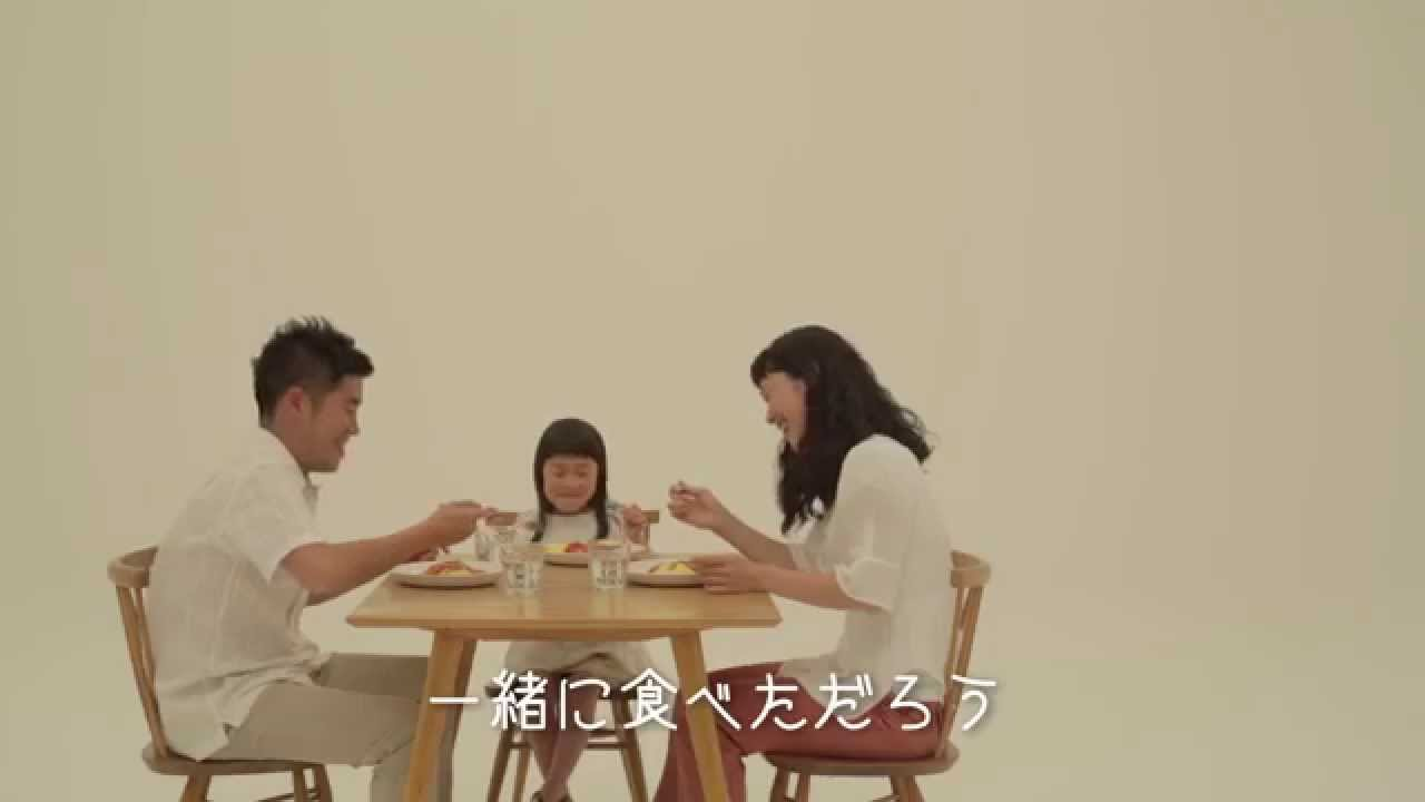 藤田麻衣子「手紙 ~愛するあなたへ~」 Music Video short ver. - YouTube
