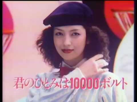 資生堂CM - ベネフィークグレイシィアイシャドウ - 1978 - YouTube