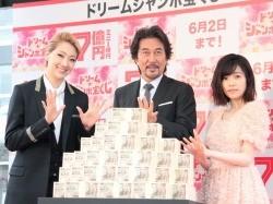宝くじ販売、9000億円割れ…売上低下傾向に歯止めかからず