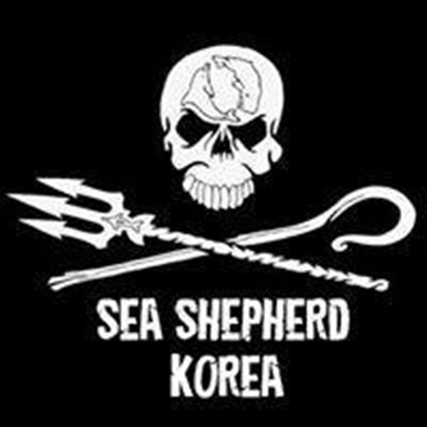 シー・シェパード韓国支部設立 日本の捕鯨批判も謎多く、活動実態は不明(1/2ページ) - 産経WEST