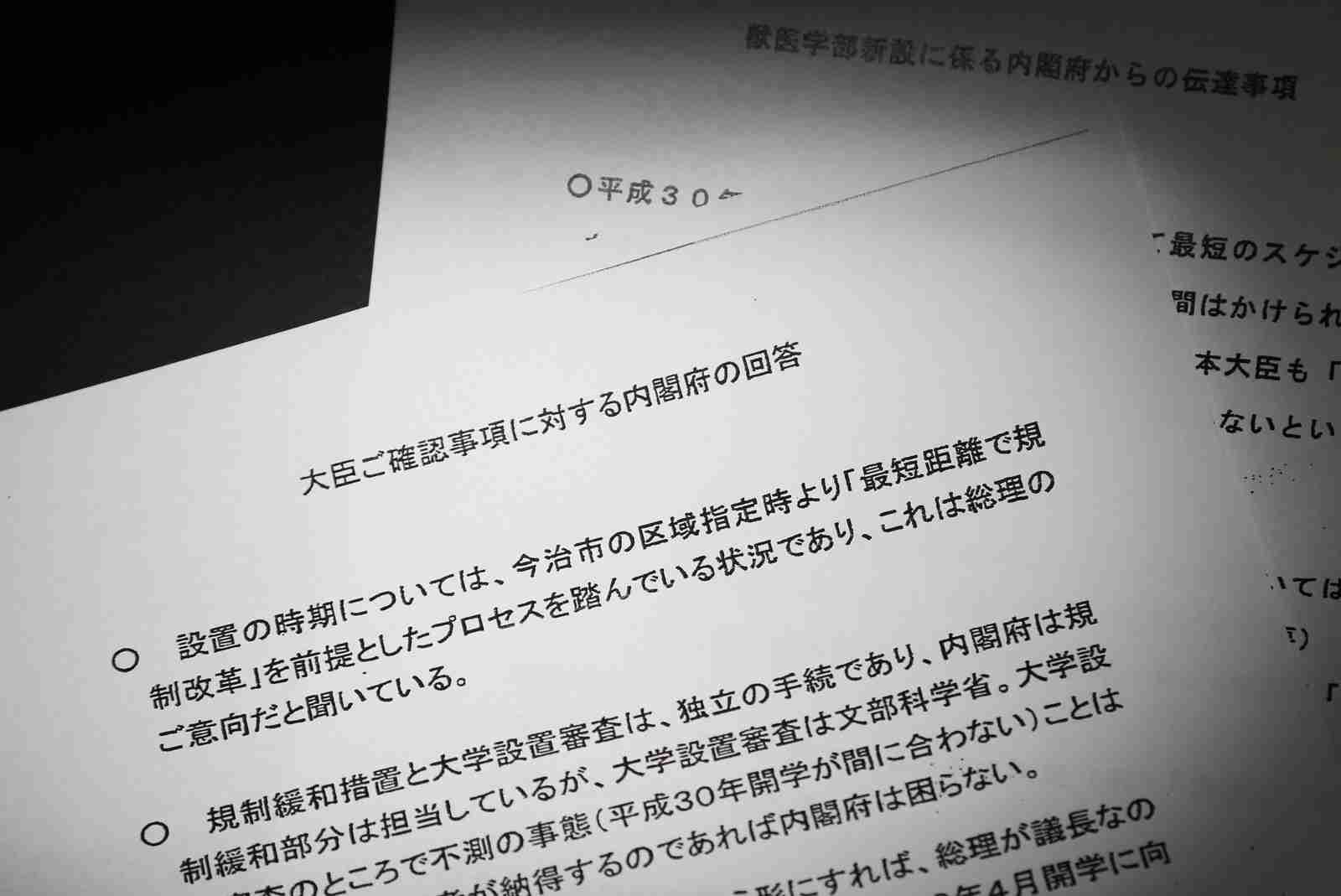 加計学園「総理の意向」文書、文科省は「存在確認できず」と発表。個人PC調べず野党は批判 (BuzzFeed Japan) - Yahoo!ニュース