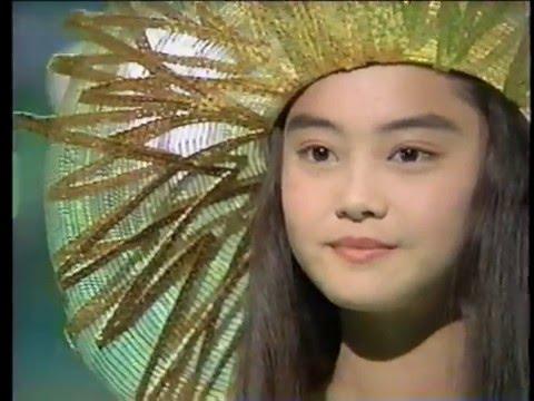 観月ありさ 伝説の少女 1991 - YouTube