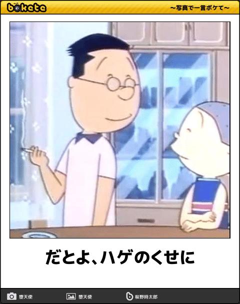"""トレエン斎藤さん、裏切りの新恋人発覚に""""髪対応"""""""
