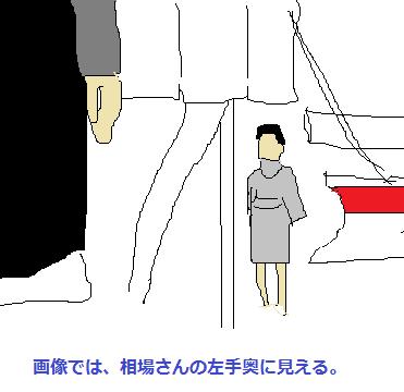 閲覧注意:ドラマ【貴族探偵】に映り込んだ男の子 | 多目的ルーム - 楽天ブログ