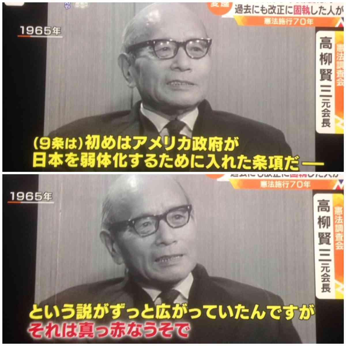 【憲法記念日】憲法改正、賛否が拮抗 施行70年、改憲支持伸びる
