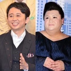 有吉弘行とマツコ・デラックスがイマドキ女子のSNS事情に驚愕「あいつら賢いなと思って」