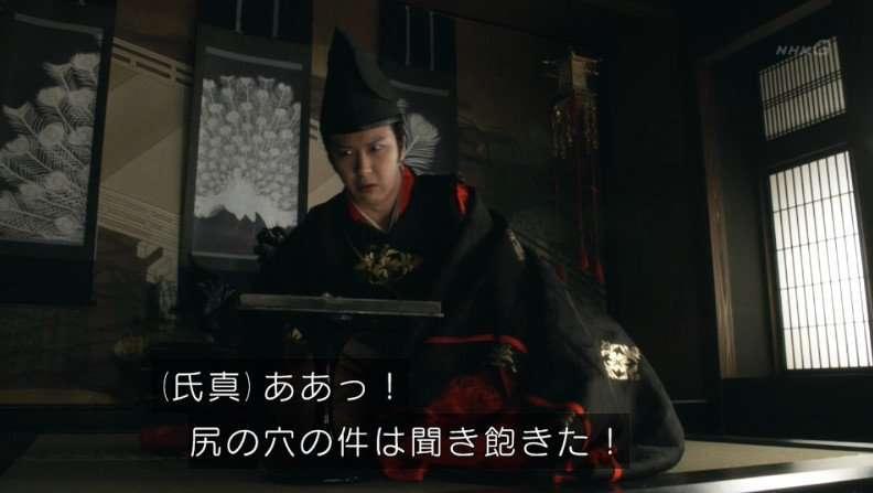 【実況・感想】おんな城主 直虎(19)「罪と罰」