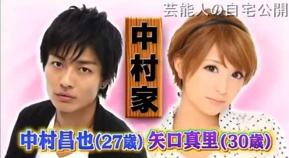 【芸能人の自宅】矢口真里さんが中村昌也さんと暮らしていた時の自宅とあのクローゼット【画像あり】