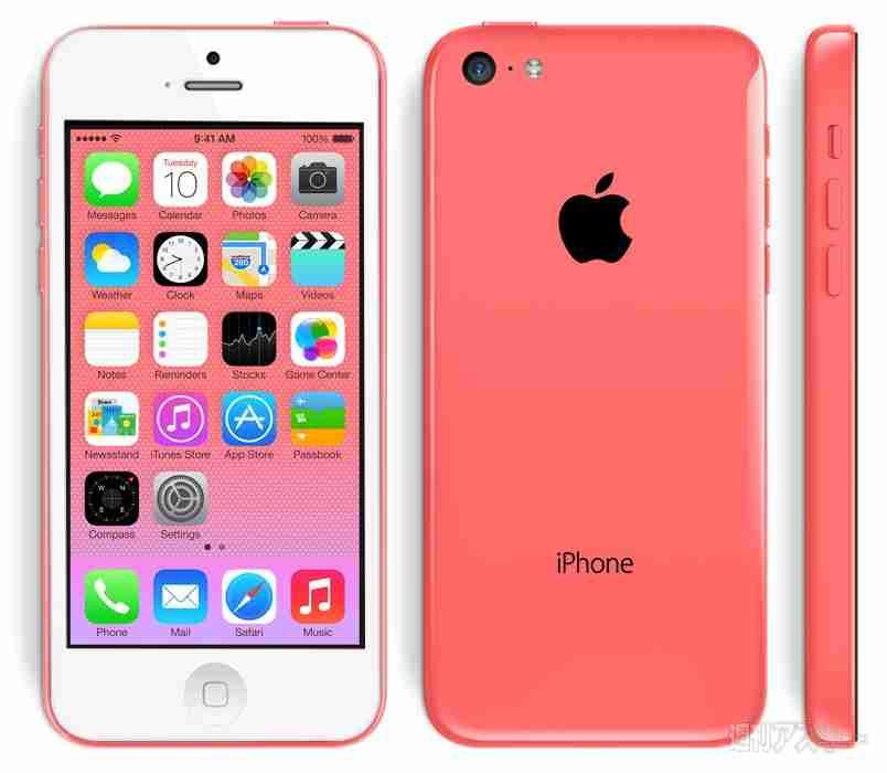 あなたの携帯何色ですか?