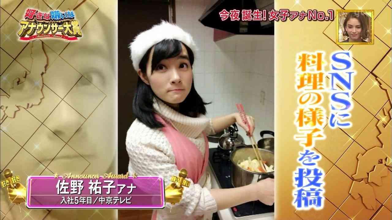 「鍋が汚すぎる女子アナ」が明かしたリアルな貧乏エピに上田晋也ドン引き
