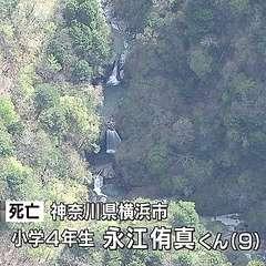 トレッキング中に登山道から川に転落 小4男児死亡