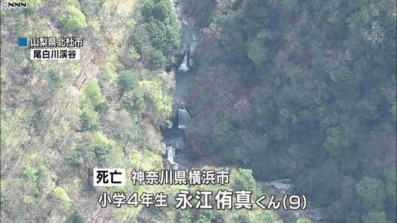 トレッキング中に川に転落、小4男児死亡|日テレNEWS24