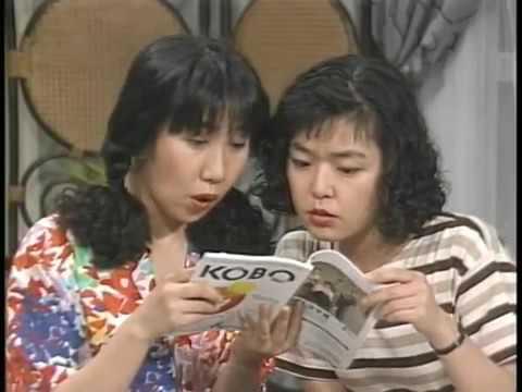 【やっぱり猫が好き】【めざせ女流小説家】1989年7月11日放送 - YouTube