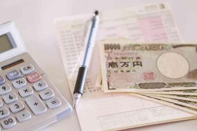 世帯貯蓄、4年連続増=過去最高1820万円―16年