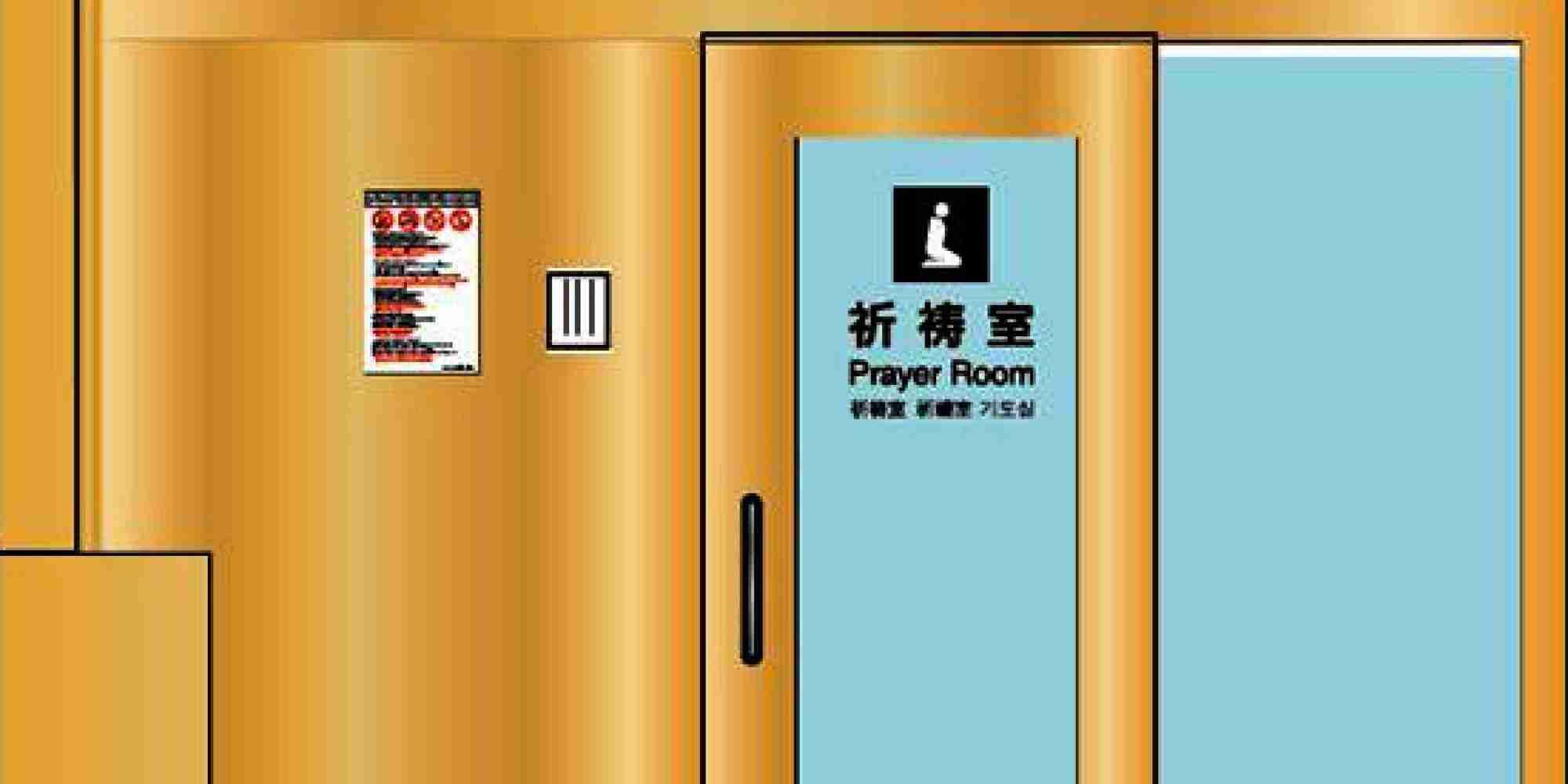 イスラム教徒らの礼拝、東京駅で可能に JR東日本で初の「祈祷室」