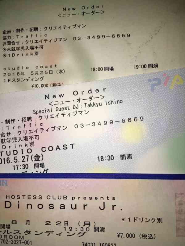 チケット発券時の手数料について 音楽人.net