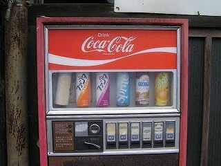レトロな自動販売機画像を求む!