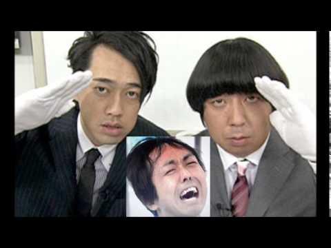 【巨〇!】バナナマン驚愕! アンガールズ田中さんは〇〇センチーwwwwww - YouTube
