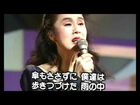 【最後の出演】ちあきなおみ/黄昏のビギン - YouTube