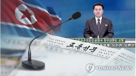 北朝鮮メディア 文大統領当選を詳細に報道 (聯合ニュース) - Yahoo!ニュース
