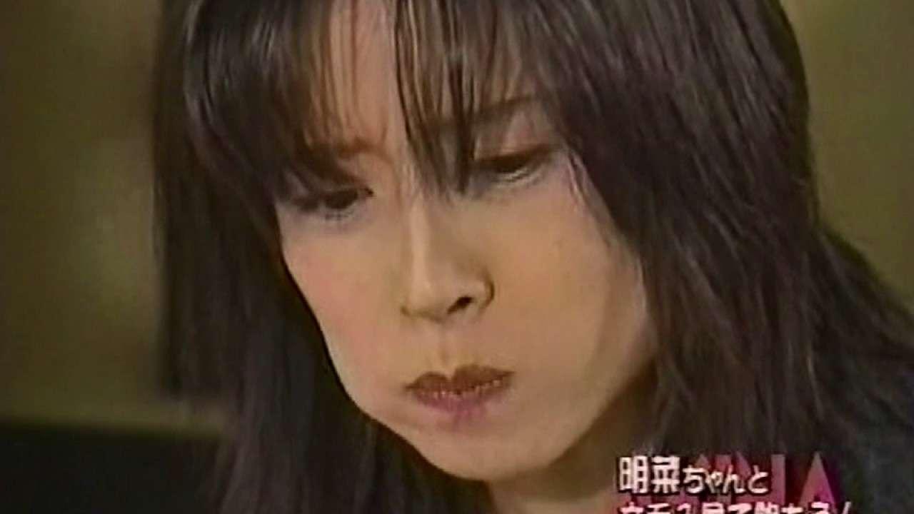 中森明菜 トーク・たかじん (2000年 5月) 1/4 - YouTube