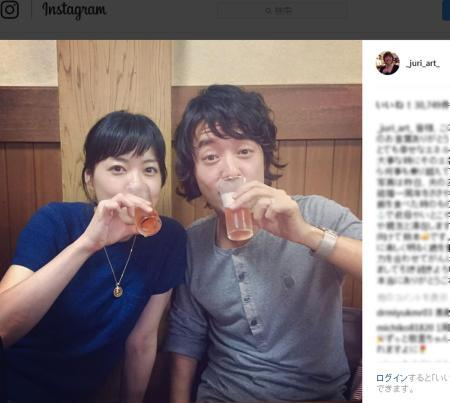 上野樹里、結婚1周年の幸せツーショット写真を公開