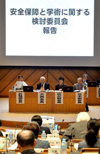 日本学術会議 総会で軍事研究反対の声明を報告 研究者から浮世離れした意見も続出(1/2ページ) - 産経ニュース