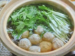 水菜のおすすめレシピ