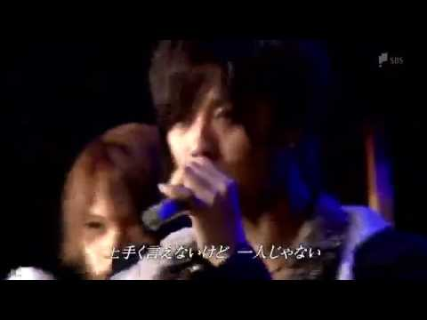 DON'T U EVER STOP KAT-TUN - YouTube