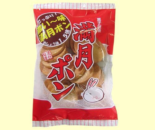 【お菓子】皆さんの好きな、昔ながらの素朴なお菓子は何ですか?