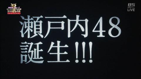 【悲報】瀧野由美子がやっぱりジャニヲタだった件【STU48】 : 船上の瀬戸内48Gまとめブログ☆STU48