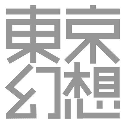 東京幻想イラスト画像まとめ - NAVER まとめ