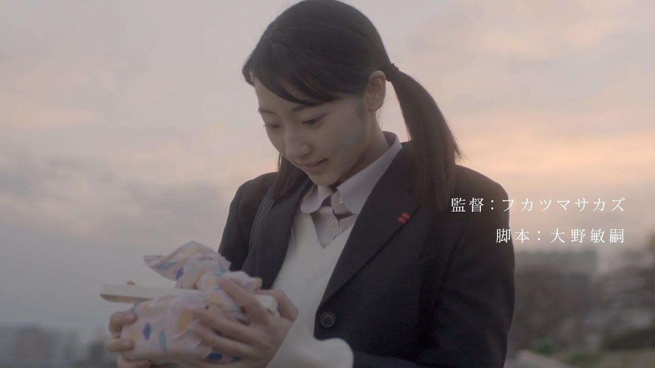 映画「パパのお弁当は世界一」予告 - YouTube