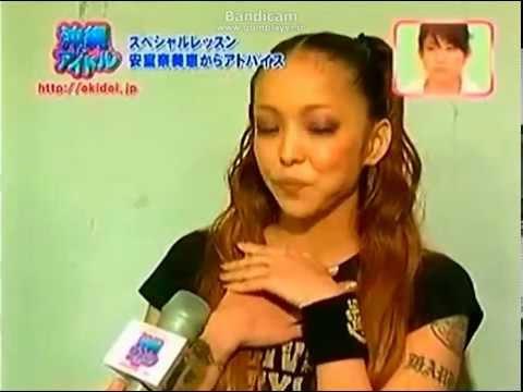 安室奈美恵 50のオーディションで1つしか受からなかった - YouTube