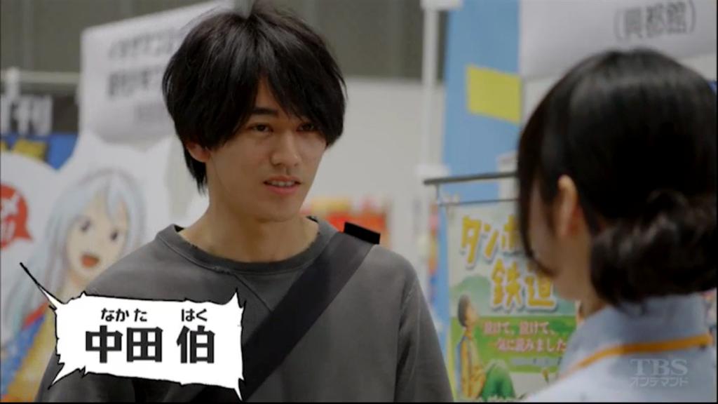 【アニメ】進撃の巨人 season2 観てる人!!