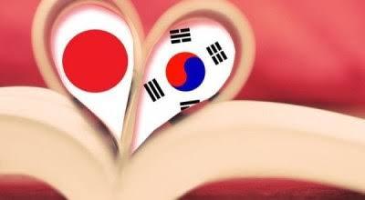 7億円超を国外持ち出し図る 韓国人4人を関税法違反容疑で告発 門司税関
