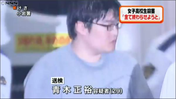 【江戸川区・女子高生殺害】「10月にバイトをやめた頃から全てを終わらせようと思った」