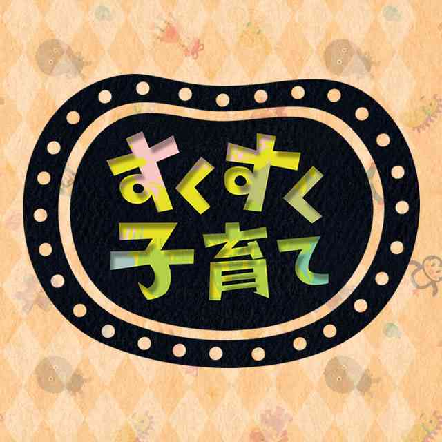 NHK Eテレ すくすく子育て|いままでの放送 -「赤ちゃんの足と靴」