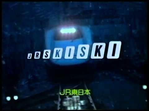 SKISKI 1998-1999 - YouTube