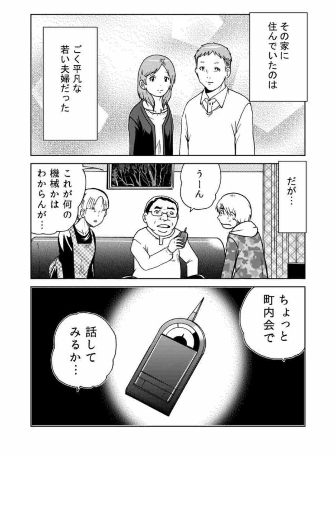 【国民性の違い】日本とアメリカ